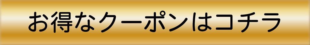 生駒のラブホテルなら【ホテル 567】公式サイト