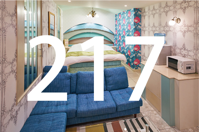 217号室