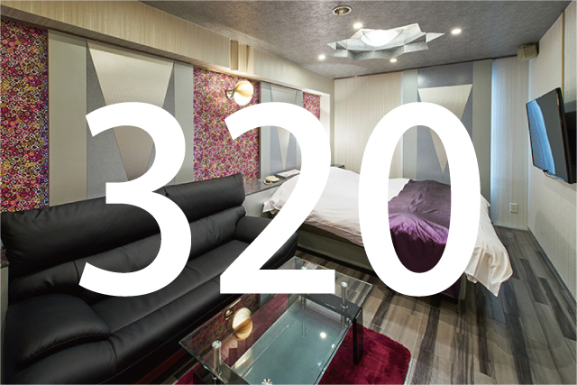 320号室